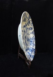 Chinese Qing Dynasty Kang Xi Style Blue & White Color Decorative Plate